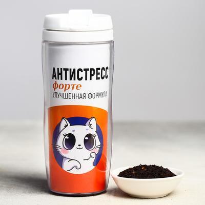 Чай чёрный «Антистресс», термостакан 350 мл, аромат лесные ягоды, 20 г - Фото 1