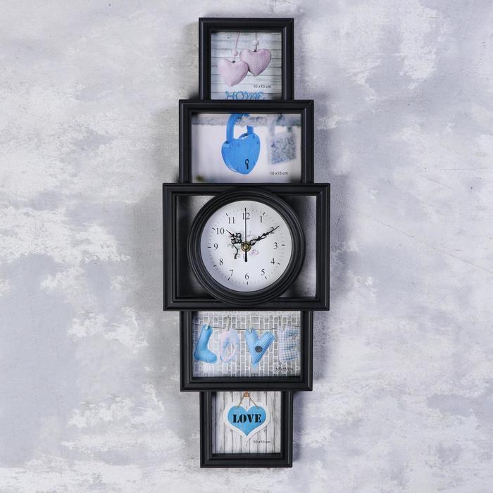 Часы настенные, серия Фото, Белли, 4 фоторамки, d11.8 см, плавный ход, 21х58, чёрный