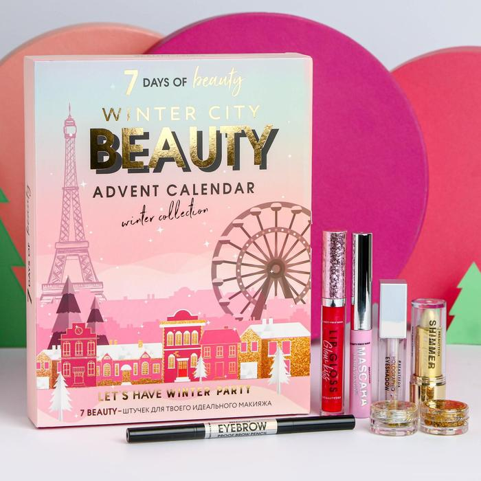 """Адвент-календарь """"Winter City"""", 7 предметов для идеального макияжа"""