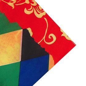 Ткань атлас цветные ромбы Арлекин Ош