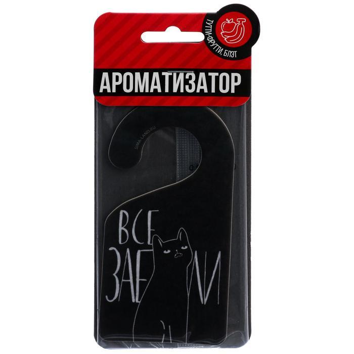Ароматизатор «I HATE», тутти-фрутти, на подложке
