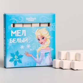 Набор мелков школьных белых, 6 штук, 'Эльза', Холодное сердце Ош