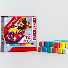 Набор мелков школьных 12 штук, 6 цветов «Трансформеры», Transformers