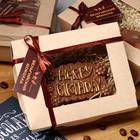 Шоколадная фигурка «Happy Birthday», 80 г - Фото 1