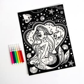 Набор для творчества «Бархатная раскраска», русалочка