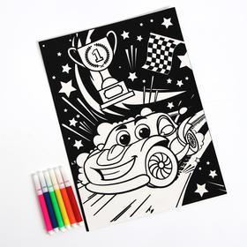 Набор для творчества «Бархатная раскраска», машинка
