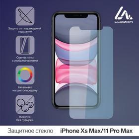 Защитное стекло 2.5D LuazON для iPhone Xs Max/11PRO Max (6.5') Ош