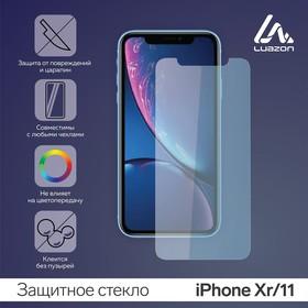 "Защитное стекло 2.5D LuazON для iPhone Xr/11 (6.1"")"