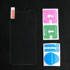 Защитное стекло 2.5D LuazON для iPhone Xr/11 (6.1') Ош