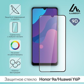 """Защитное стекло 9D LuazON для Honor 9a/Huawei Y6P (6.3""""), полный клей, 0.33 мм, 9H"""