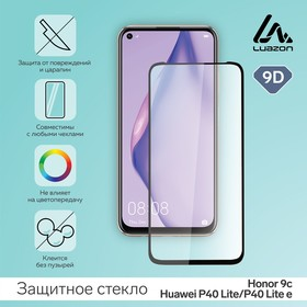 "Защитное стекло 9D LuazON для Honor 9c, Huawei P40 Lite/P40 Lite e (6.39""), 0.33 мм, 9H"
