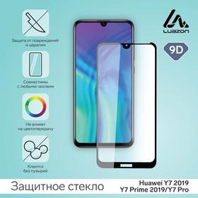 Защитное стекло 9D LuazON для Huawei Y7 2019/Y7 Prime 2019/Y7 Pro (6.26'), 0.33 мм, 9H Ош