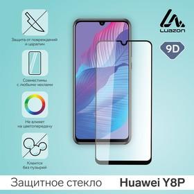 Защитное стекло 9D LuazON для Huawei Y8P (6.3'), полный клей, 0.33 мм, 9H Ош