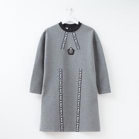 Платье женское, цвет серый меланж, размер 50
