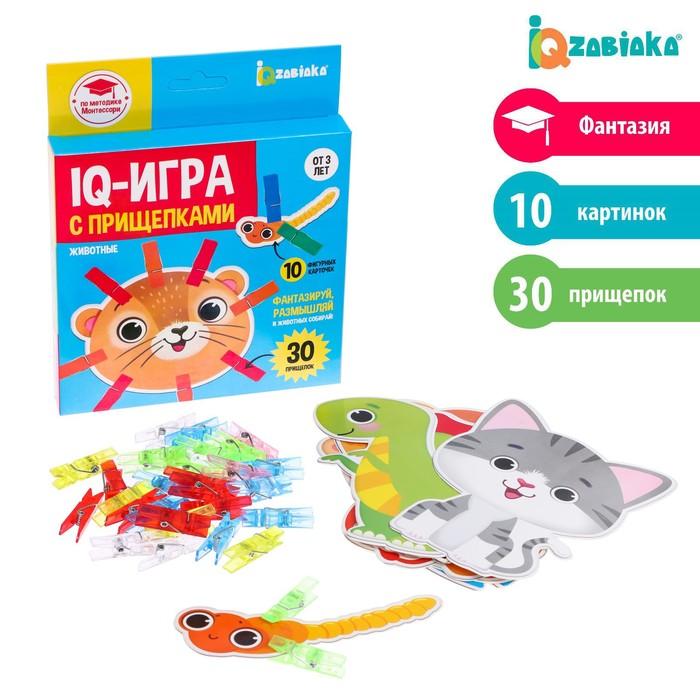 IQ-игра с прищепка «Животные»