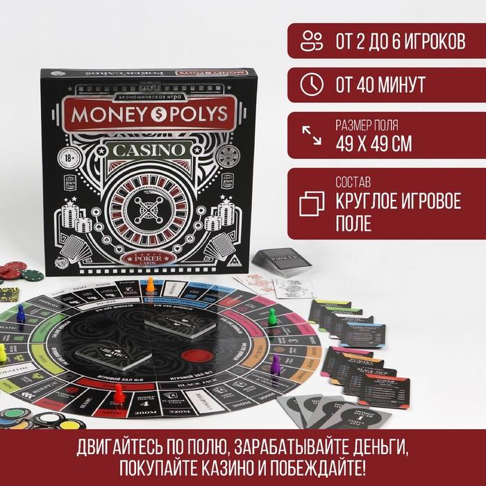 Как играть в казино интернет магазин дурак 36 карт как играть