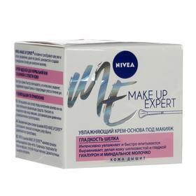 Увлажняющий крем-флюид для лица NIVEA MAKE UP EXPERT 2в1 для сухой и чувствительной кожи, 50