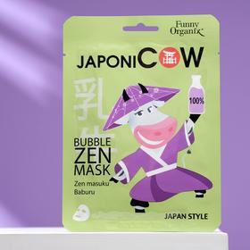 Тканевая маска-дзен для лица Funny Organix JaponiCOW, пузырьковая, 25 г