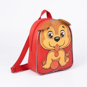 Рюкзак, отдел на молнии, цвет красный