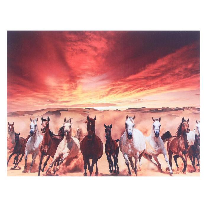 Картина Табун в пустыне 30х40 см