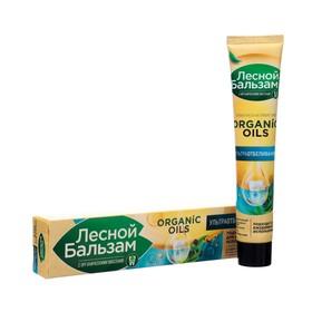 """Забная паста Лесной бальзам Organic Oils """"Уголь и кальций"""", 75 мл"""