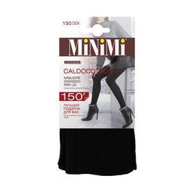 Колготки женские MiNiMi Caldocotton, 150 den, размер 2, цвет nero