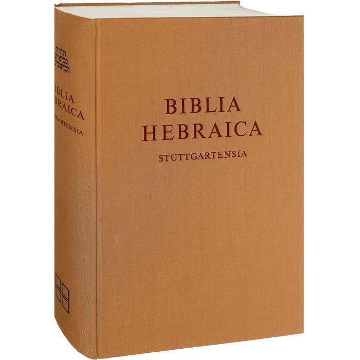 Foreign Language Book. Biblia Hebraica Stuttgartensia