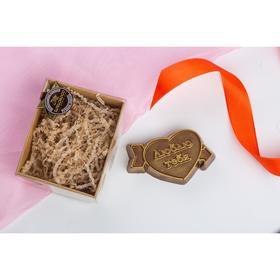 """Шоколадная фигурка """"Сердце люблю тебя"""", 65 г"""