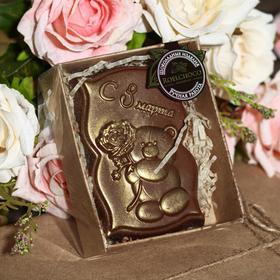 Шоколадная фигурка, 8 марта, с мишкой, 80 г