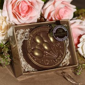 Шоколадная фигурка, С днём рождения, 80 г