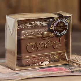 Шоколадная фигурка, Спасибо квадрат, 80 г