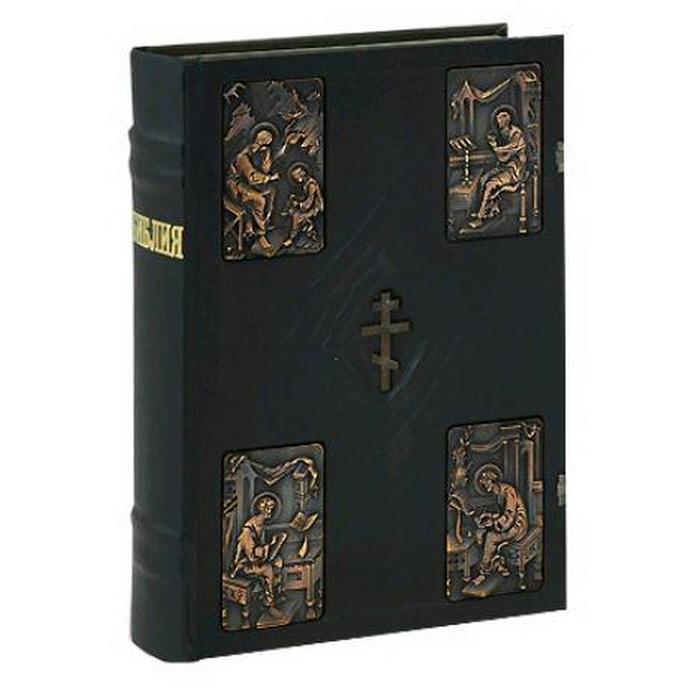 Библия (1213) 088 DCTI большого формата в футляре (зелёная)