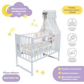 Кровать детская Mini Loft 3D - Oh my bear  колесо-качалка (белый) 1200х600