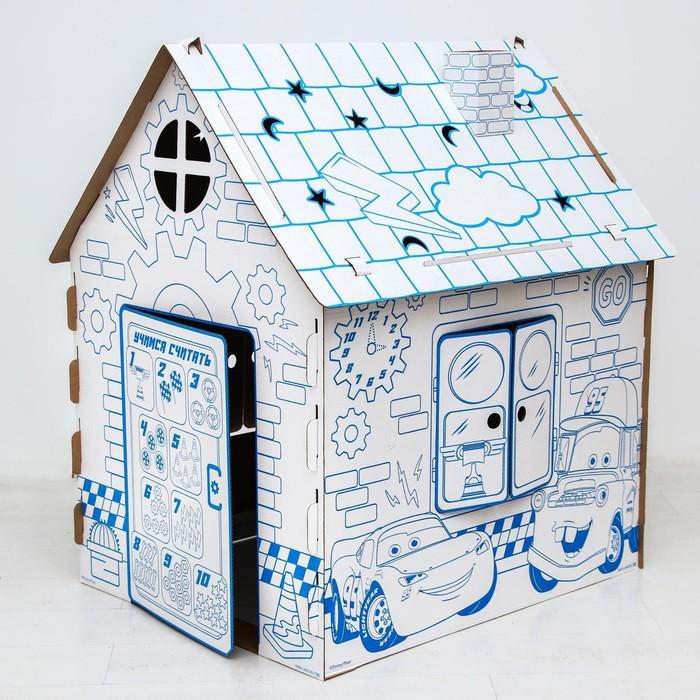 Дом из картона «Дом-раскраска», Тачки