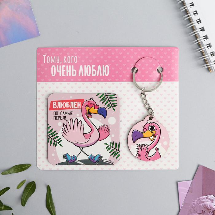 Подарочный набор Фламинго магнит, брелок