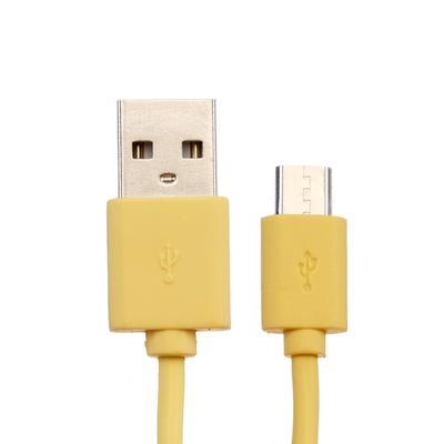 Кабель Red Line, Micro USB - USB, 1 А, 1 м, желтый