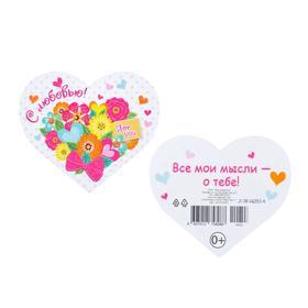 """Открытка-валентинка """"С любовью!"""" глиттер, цветы, розовый бант"""