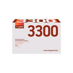 Драм-картридж EasyPrint DB-3300 (DR-3300/DR3300/) для принтеров Brother, черный Ош