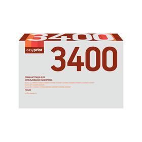 Драм-картридж EasyPrint DB-3400 (DR-3400/DR3400/) для принтеров Brother, черный Ош