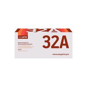 Фотобарабан EasyPrint DH-32A (CF232A DRUM/32A/CF232A 32A/LaserJet CF232A) для HP, черный Ош