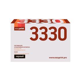 Драм-картридж EasyPrint DX-3330 (101R00555/3330) для принтеров Xerox, черный Ош