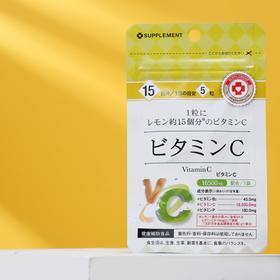 Пищевая добавка японская витамин С, укрепление иммунитета, 75 таблеток