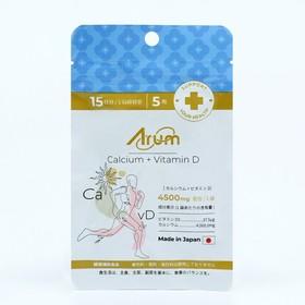 Пищевая добавка японская «Кальций + Витамин D», укрепление костей, зубов, волос и ногтей, 75 таблеток