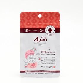 Комплекс витаминов японский B12, B6, С + железо + цинк, для работы нервной системы, 30 таблеток