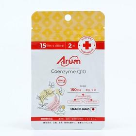Коэнзим Q10, с витамином B6, здоровое сердце, 30 таблеток