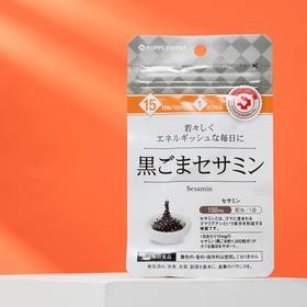 Сезамин, источник омега-6, 15 капсул