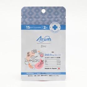 Минеральный комплекс японский, цинк, хром, селен, для кожи и волос, 30 таблеток