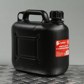 Канистра для ГСМ TORSO, 5 л, пластиковая Ош