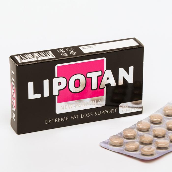 Блокатор жира и калорий «Липотан», 30 таблеток по 500 мг