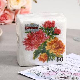 Салфетки бумажные Гармония цвета Астры, 50 листов